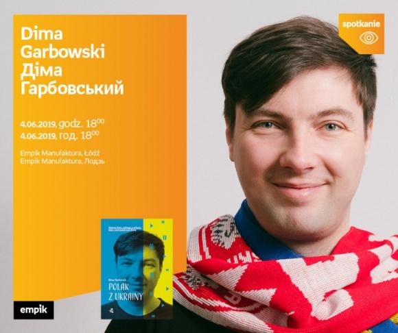 DIMA GARBOWSKI / Діма Гарбовський (POLAK Z UKRAINY) – SPOTKANIE AUTORSKIE – ŁÓDŹ